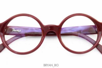 Gafas graduadas Bryan by Dandy´s Eyewear - Optica Gran Vía Barcelona
